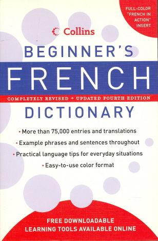 Collins Beginner's French Dictionary (4th Edition)