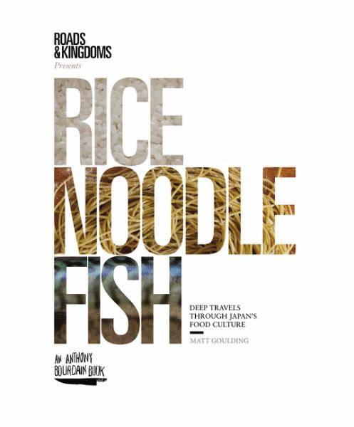Rice, Noodle, Fish - Deep Travels Through Japan's Food Culture