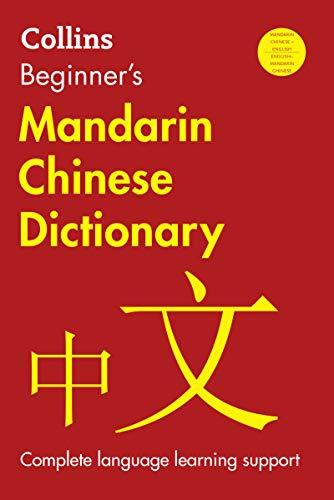 Collins Beginner's Mandarin Chinese Dictionary (2nd Edition)