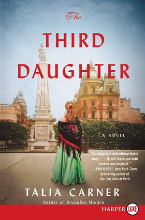 The Third Daughter (Large Print)