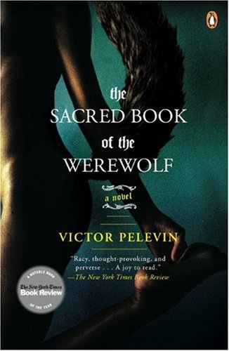 The Sacred Book of the Werewolf: A Novel