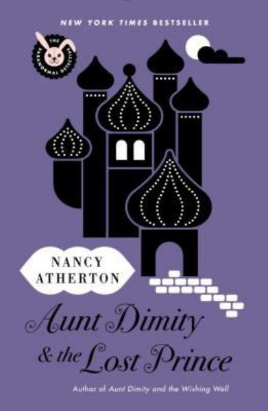 Aunt Dimity and the Lost Prince (Aunt Dimity, Bk. 18)