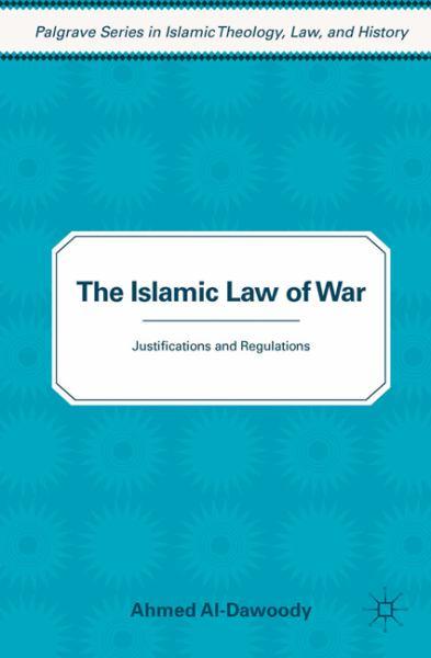 The Islamic Law of War