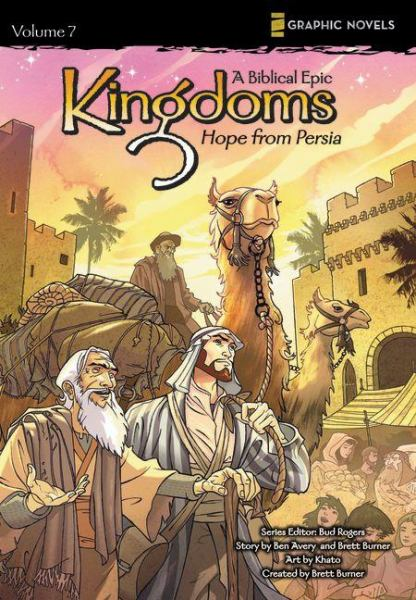 Hope from Persia (Kingdoms, Vol. 7)