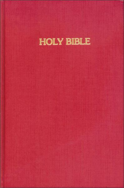 KJV Ministry/Pew Bible (Red Hardcover)