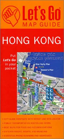 Hong Kong (Let's Go Map Guide)