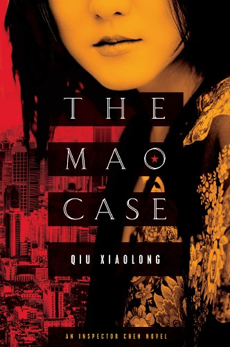 The Mao Case (Inspector Chen Novels)