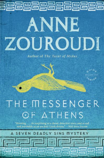 The Messenger of Athens (Seven Deadly Sins Mysteries)