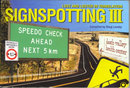 Signspotting III: Lost and Loster in Translation (Signspotting: Lost & Loster in Translation)