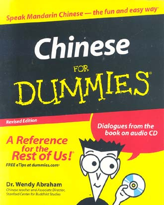 Chinese for Dummies (Revised Edition)