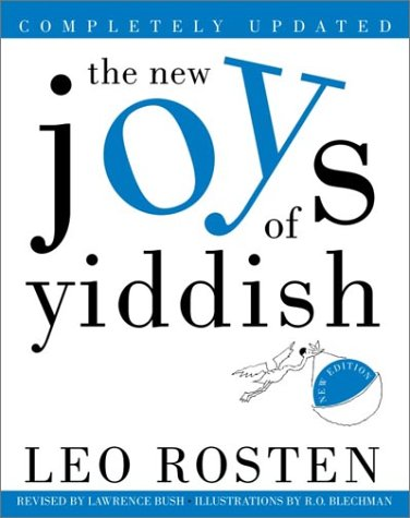 The New Joys of Yiddish (Completely Updated)