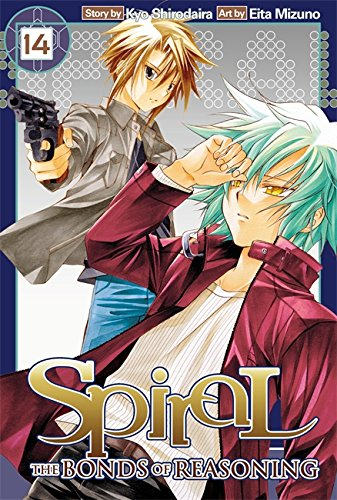 Spiral: The Bonds of Reasoning (Spiral, Vol. 14)