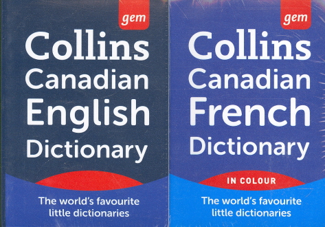 Collins Canadian English and French Dictionary (2 Pack)