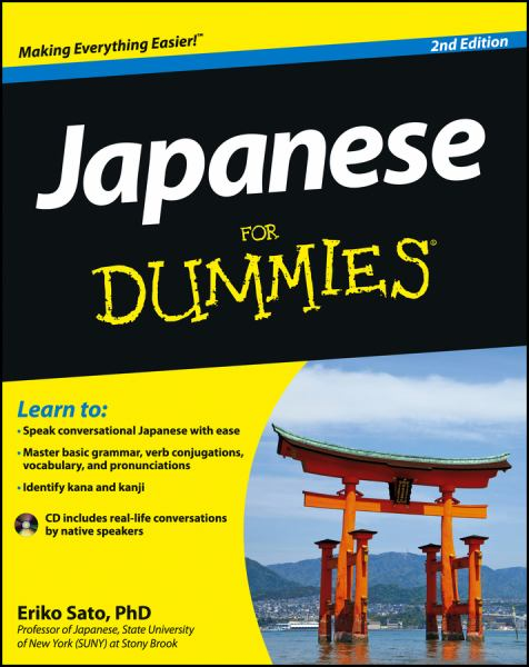 Japanese for Dummies (2nd Edition)