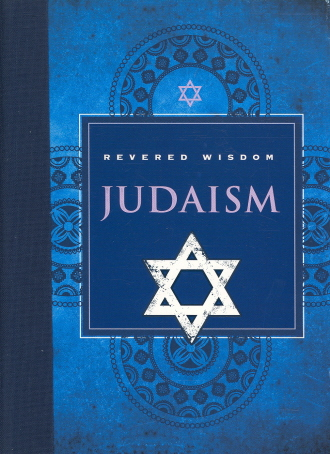 Judaism (Revered Wisdom)