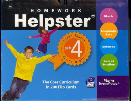 Homework Helpster (Grade 4)
