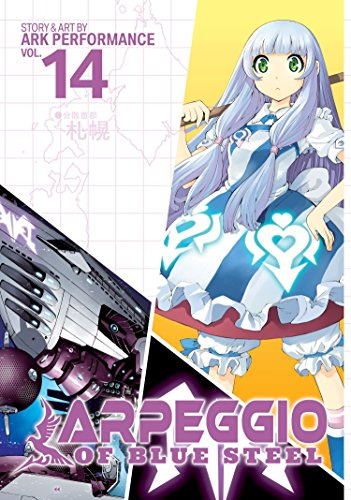Arpeggio of Blue Steel (Volume 14)
