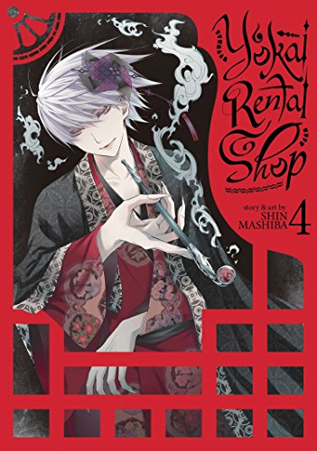 Yokai Rental Shop (Volume 4)