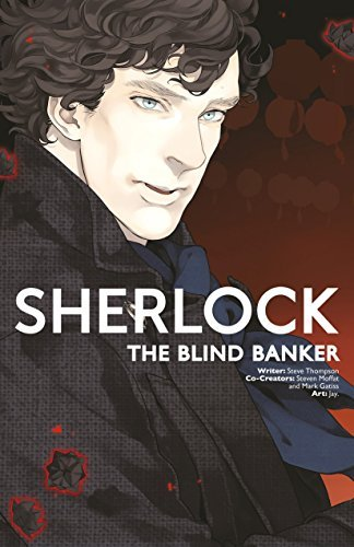 The Blind Banker (Sherlock)