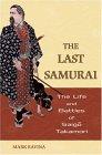 The Last Samurai 9780471705376