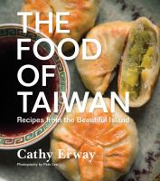 The Food of Taiwan 9780544303010