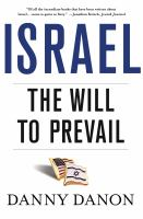 Israel: The Will to Prevail 9781137278371