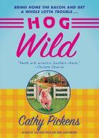 Hog Wild 9781250055255