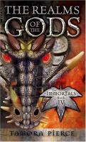 The Realms of the Gods (The Immortals, Bk#IV) 9781416908173
