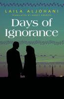 Days of Ignorance 9789992195192